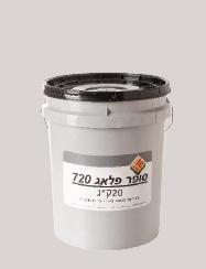 בי ג'י פלאג 720