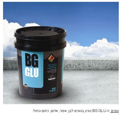 BG GLU