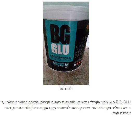 BG Glu Itum