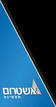 logo ashtrum3